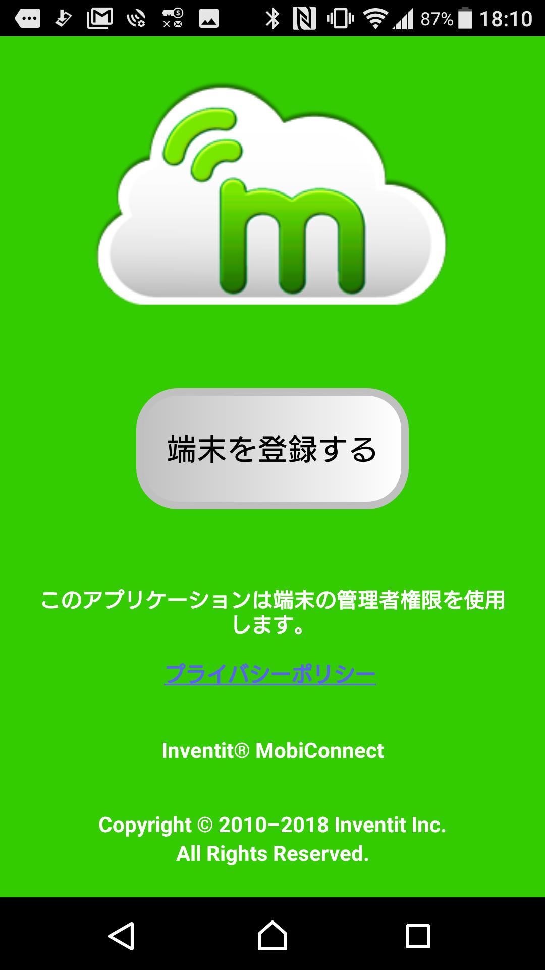 Screenshot_09.png