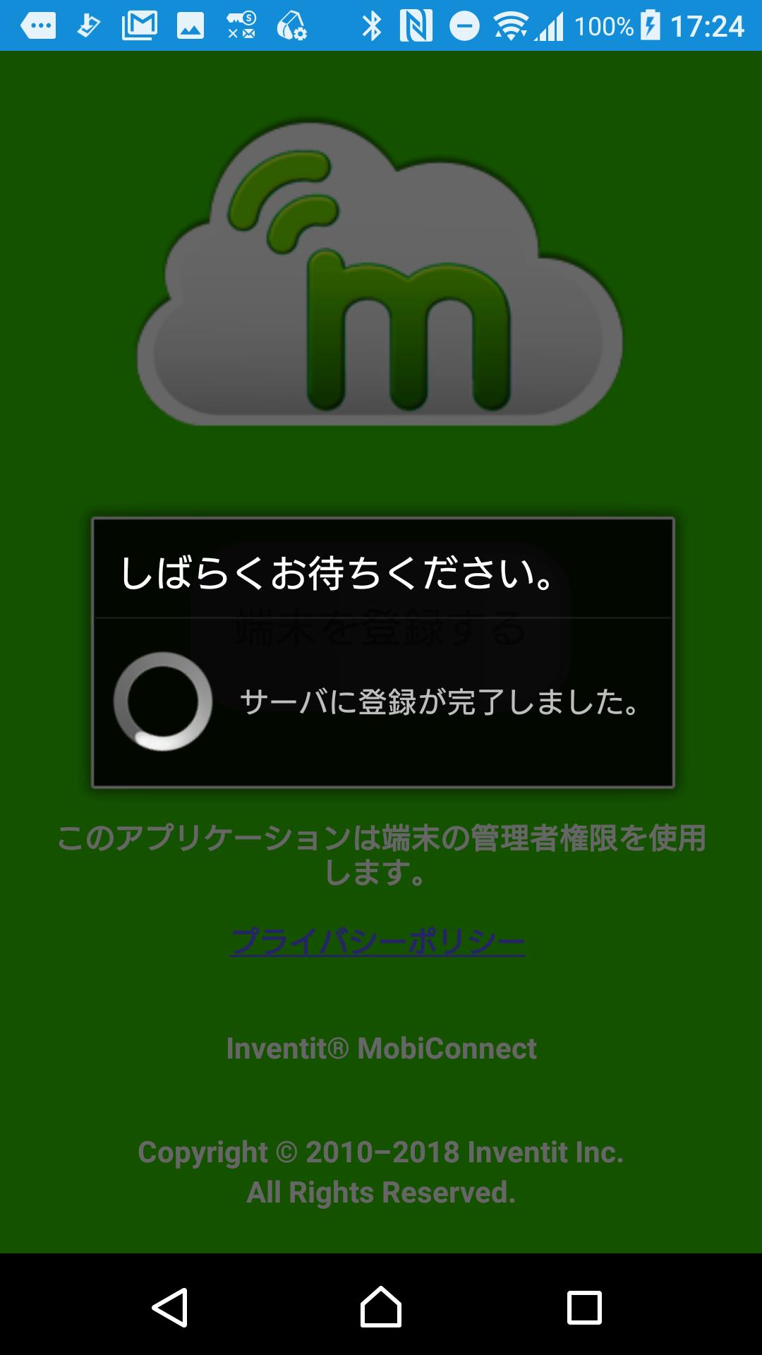 Screenshot_11_1.png