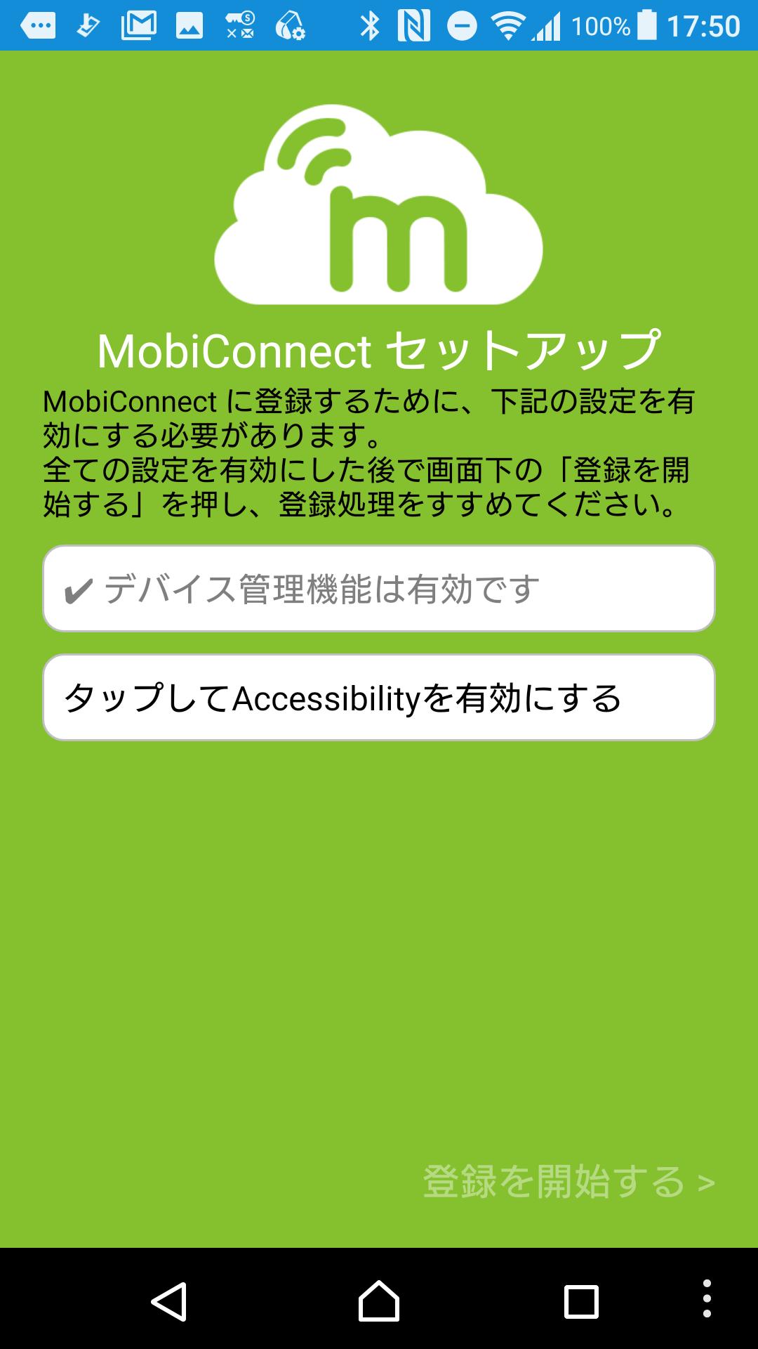 Screenshot_18_1.png
