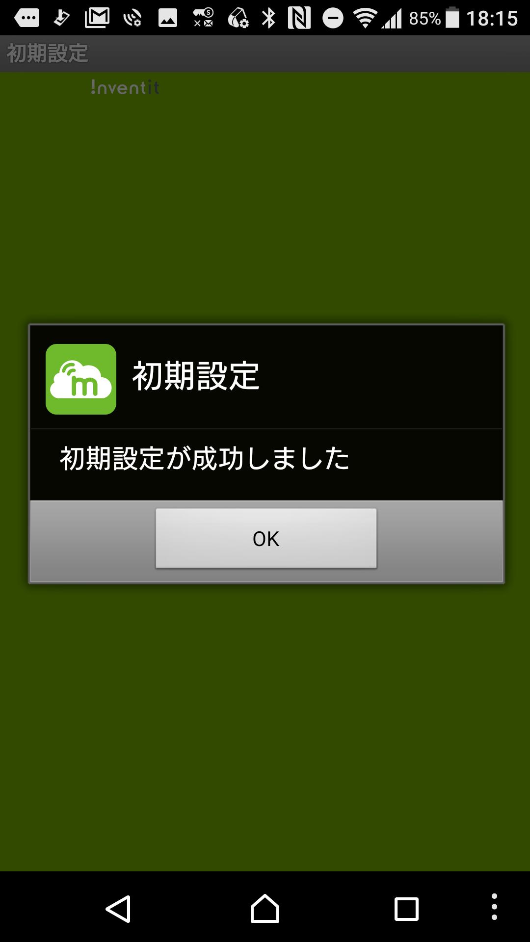 Screenshot_30.png