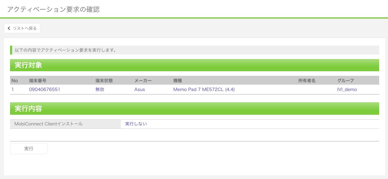 Screenshot_38.png