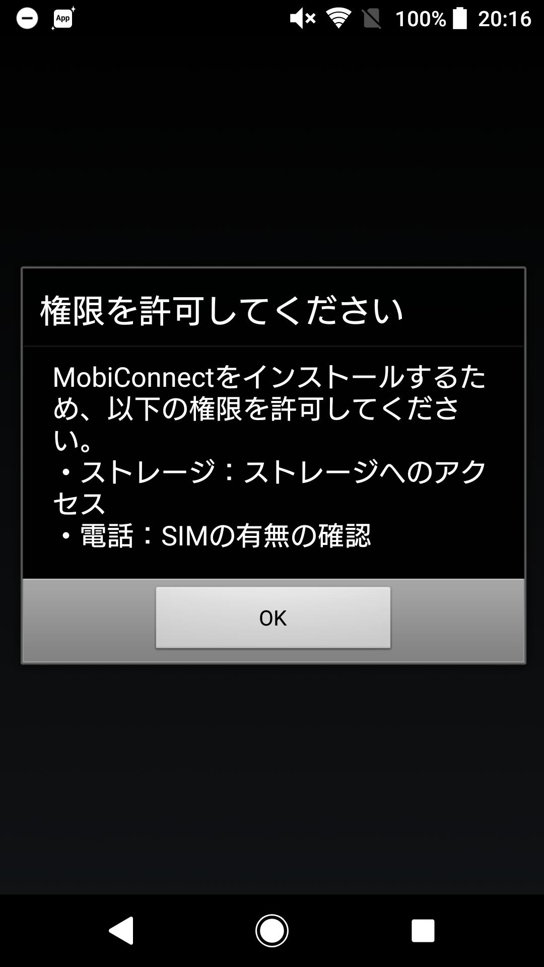 Screenshot_52.png