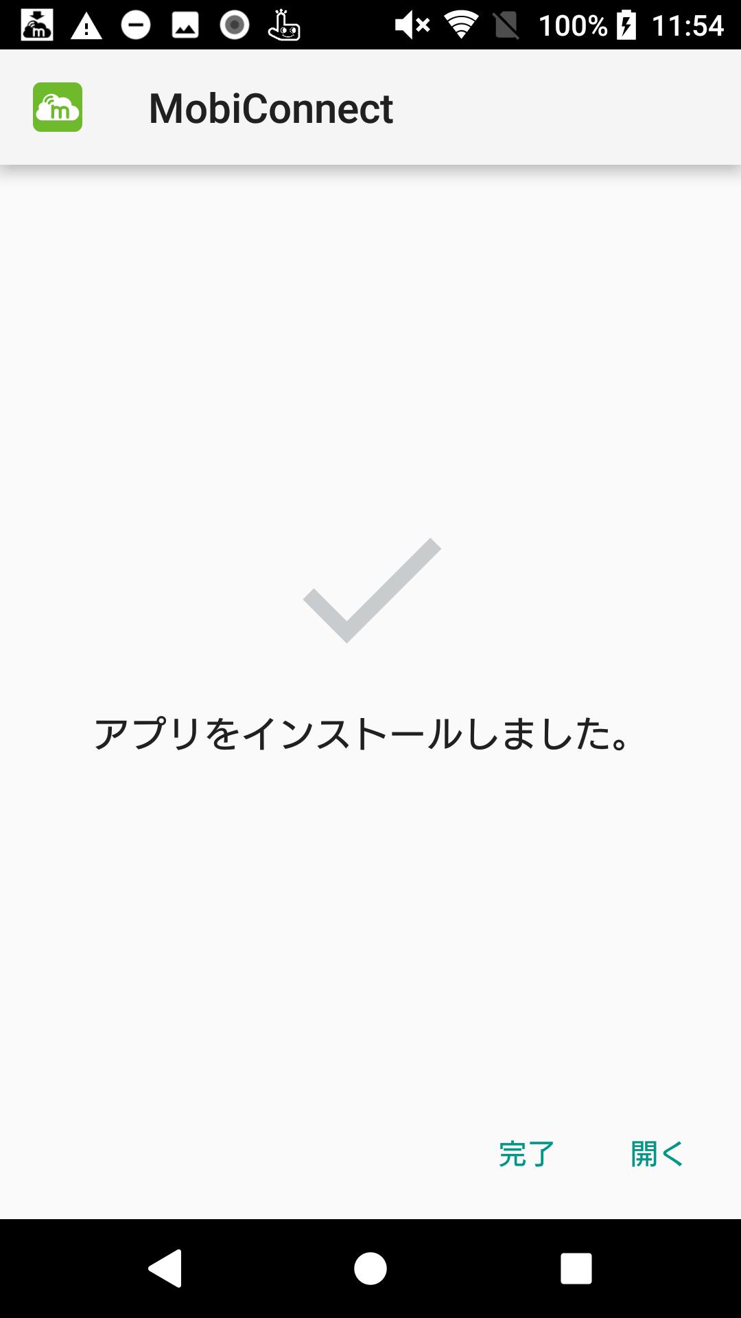 Screenshot_59.png