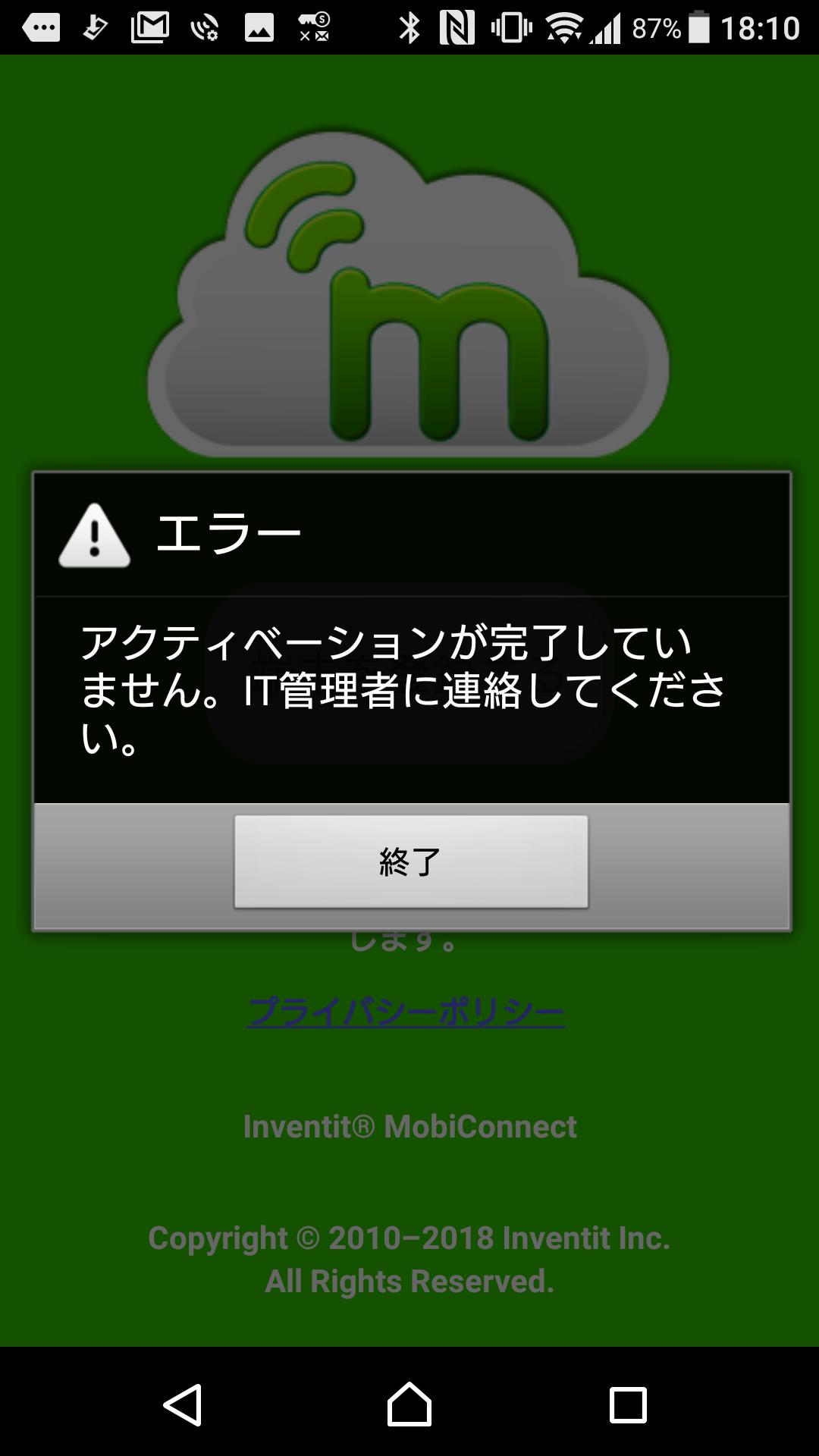 Screenshot_99.png